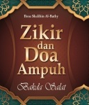 Zikir___Doa_Ampu