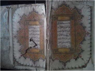 96885684-Konsep-Keindahan-Menurut-Al-Qur-An